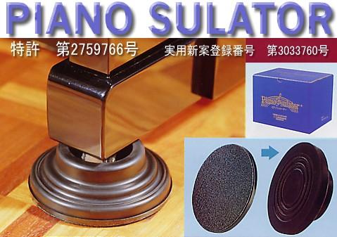 sulator2[1]